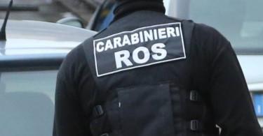 1499378305-carabinieri-ros