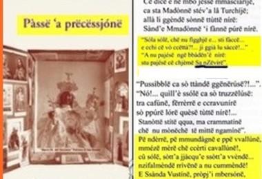 Pàssë 'a prëcëssjónë-Passa la processione-horz-horz
