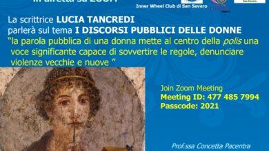 Photo of Evento: I DISCORSI PUBBLICI DELLE DONNE – mercoledi 25 novembre