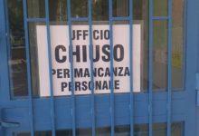 Photo of TORREMAGGIORE: UFFICI DELLA POLIZIA LOCALE CHIUSI PER MANCANZA DI PERSONALE