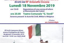 Photo of Al Teatro Verdi il concerto in ricordo dei Caduti nelle missioni internazionali di Pace nel mondo
