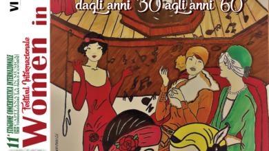 """Photo of TORREMAGGIORE.  VI  EDIZIONE DEL  FESTIVAL  INTERNAZIONALE """"WOMEN  IN  ART  2020"""""""